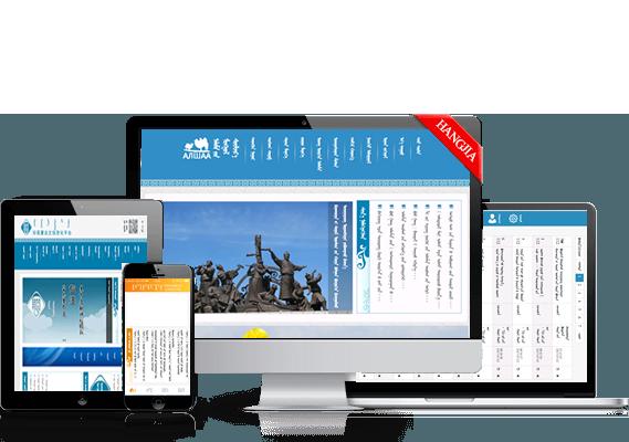 亚博体育会员登录网站建设