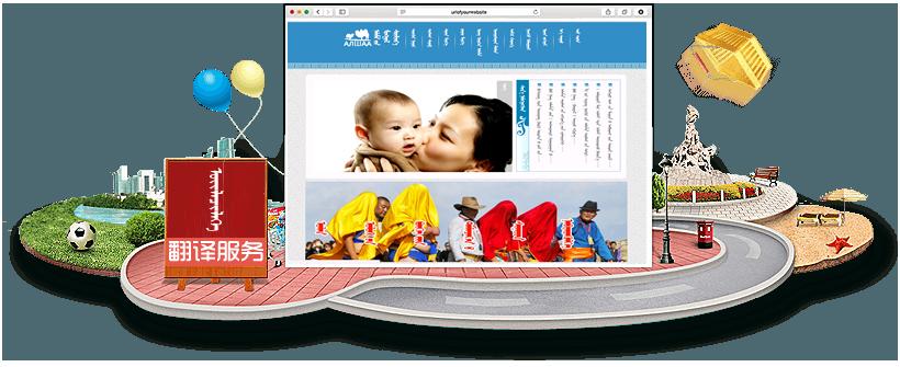 亚博体育会员登录网站代运维
