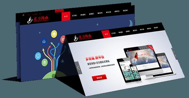 亚博体育会员登录微信小程序